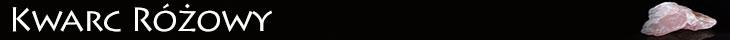 kwarc-rozowy3